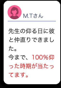 M.T縺輔s