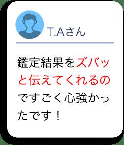 T.A縺輔s