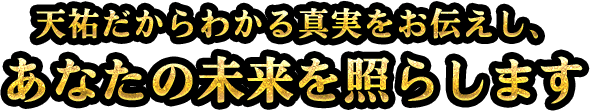螟ゥ逾舌□縺九i繧上°繧狗悄螳溘r縺贋シ昴∴縺励�√≠縺ェ縺溘�ョ譛ェ譚・繧堤�ァ繧峨@縺セ縺�